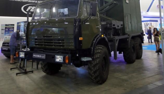 """""""Waffen und Sicherheit – 2021"""": Ukrspezexport signiert Vertrag mit Pakistan"""
