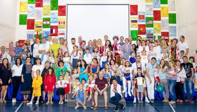 Українська школа в ОАЕ запросила на наукові досліди
