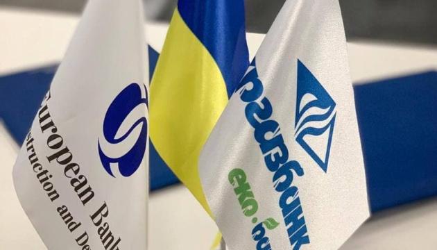 ЄБРР надає кредит Укргазбанку для сприяння розвитку українського бізнесу