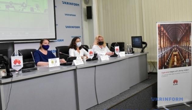 Цифровая инклюзия: Первое yкраиноязычное приложение Digital Inclusion для безбарьерного общения всех