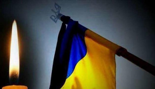 На Львовщине завтра простятся с солдатом, погибшим в зоне ООС