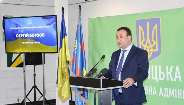 Голова Вінницької ОДА Борзов про рік перебування на посаді: «Я зламав логіку кабінетної влади – пішов до людей»