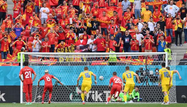 Как соцсети радуются первой победе сборной Украины на Евро-2020
