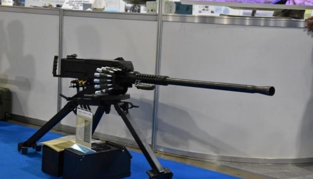 Украинские оружейники представили пулемет собственной разработки