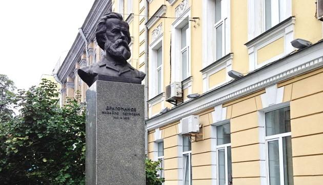 Михайло Драгоманов. 1. Перший європеєць на селі