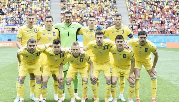 Збірна України вперше вийшла до 1/8 фіналу чемпіонату Європи з футболу