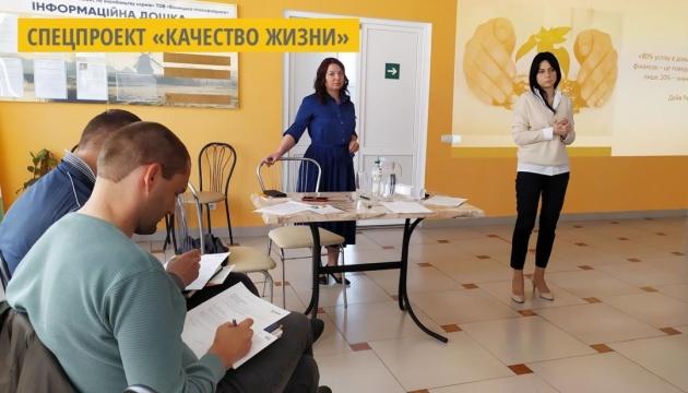 В МХП стартовал пилотный проект по повышению финансовой грамотности сотрудников