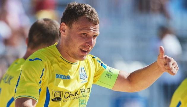 Пляжний футбол: Україна обіграла Азербайджан у відборі Євроліги
