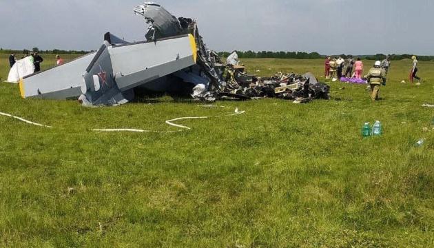 В России разбился самолет с парашютистами, есть погибшие
