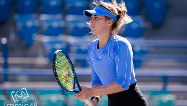 Марта Костюк выступит в квалификации турнира  WTA 500 в Истбурне