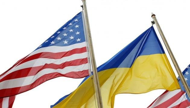 米ホワイトハウス、ウクライナへの軍事支援は停止していないとコメント