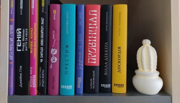 «Дівчина, жінка, інакша», біографія Річарда Фейнмана та історія українського авангарду