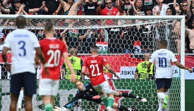Венгрия сыграла вничью с Францией на футбольном Евро-2020