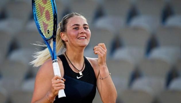 Костюк виграла стартовий матч відбору турніру WTA 500 в Істбурні