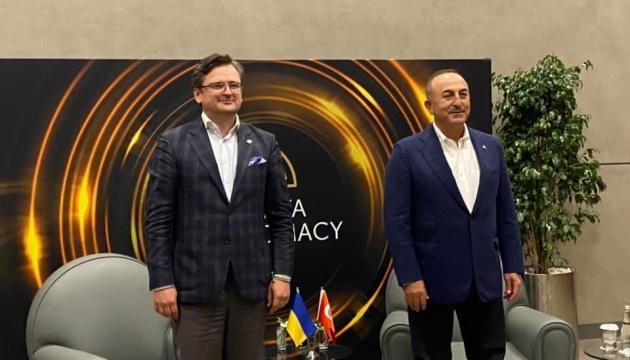 Туреччина підтримуватиме євроатлантичну інтеграцію України - МЗС