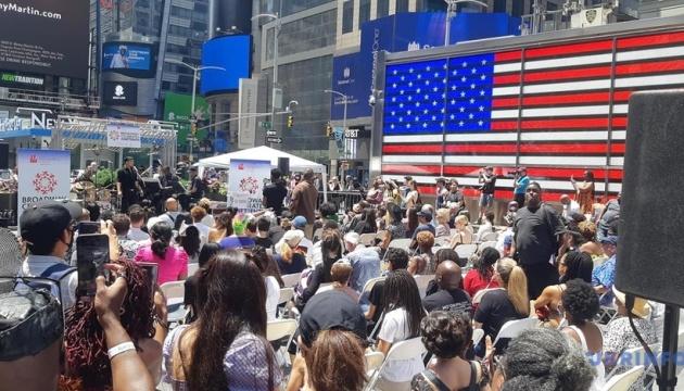 Нью-Йорк відзначив День звільнення від рабства концертом та гуляннями