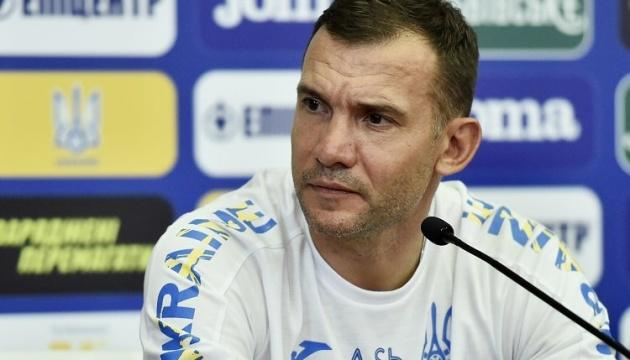 Шевченко: Збірна України розуміє, який результат потрібен «синьо-жовтим»