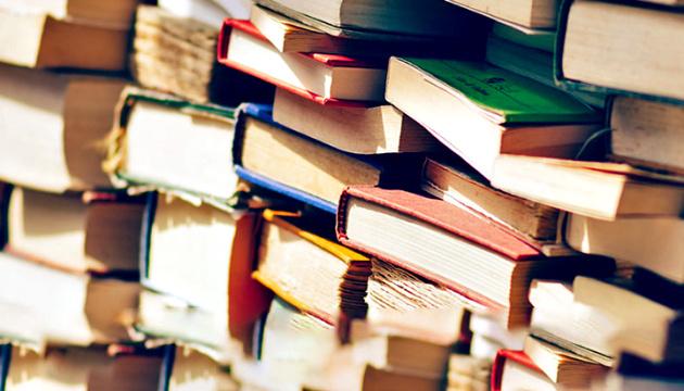 «І будуть люди», «Остарбайтер» та «Останній день» – новинки до Книжкового Арсеналу від «Фоліо»