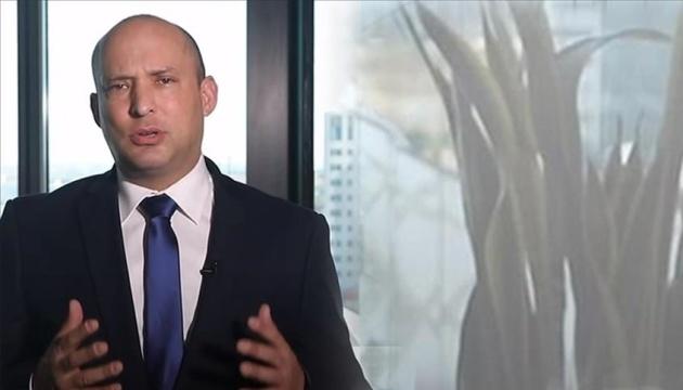 Новий прем'єр-міністр Ізраїлю застерігає світ від ядерної угоди з Іраном