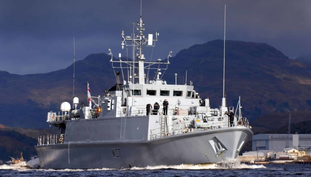 Україна купить у Британії два бойових протимінних кораблі - ЗМІ