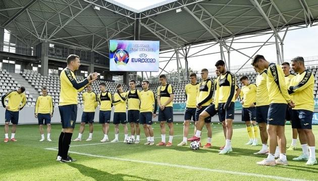 Збірна України визначилася із заявкою на матч з Англією