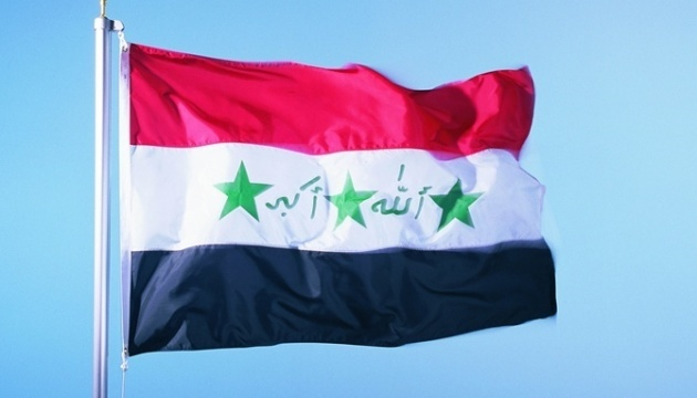 Ukrainian entrepreneurs to visit Iraq in search of new trade opportunities