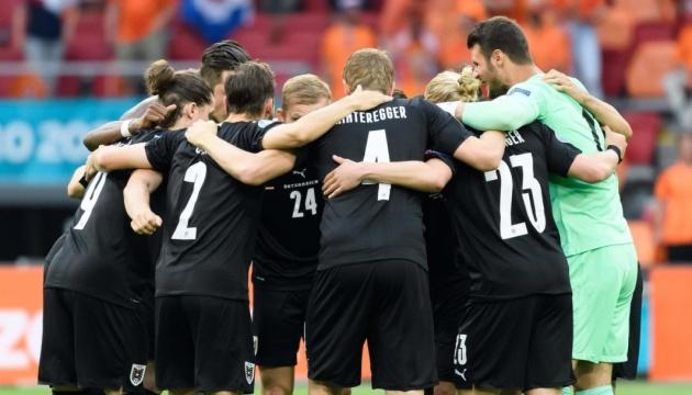 «Фінал» з Україною: австрійці не гратимуть на нічию