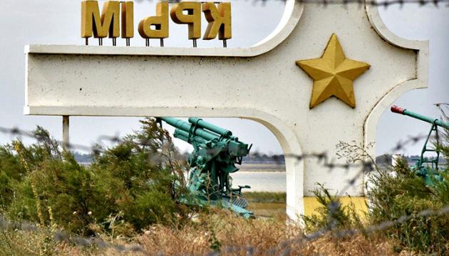 Occupation de la Crimée : l'UE reconduit les sanctions contre la Russie pour une année supplémentaire