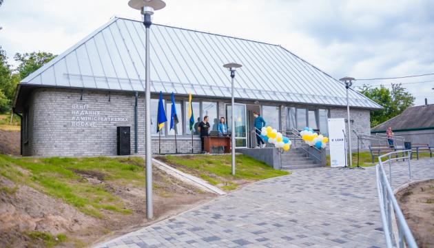У Новосанжарській громаді побудували ЦНАП за шведським проєктом