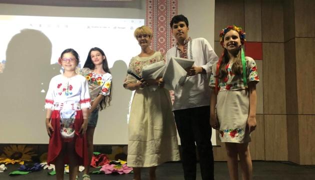 У Тунісі відбувся форум української діаспори, присвячений річниці Незалежності України