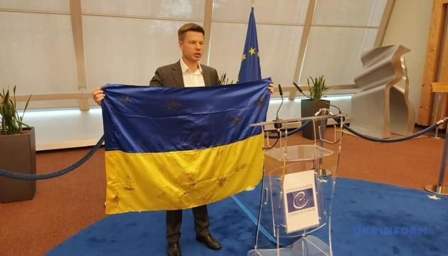 У ПАРЄ не стали карати Гончаренка за український прапор