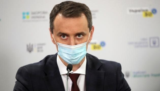 Україна у серпні-вересні отримає 6,5 мільйона доз COVID-вакцин – Ляшко