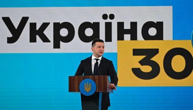 Президент Зеленський презентував програму «Здорова Україна»