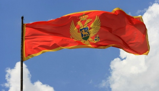 Foreign ministers of Ukraine, Montenegro agree to strengthen tourism cooperation