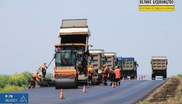 Завершается ремонт дороги Харьков - Гороховатка