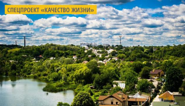 В Житомире пройдет урбанистическо-культурный фестиваль «Мастерская города»