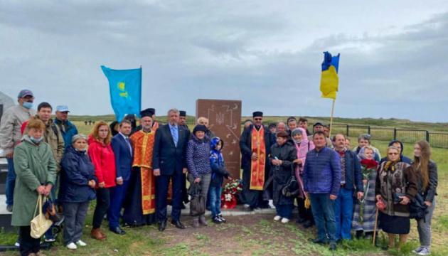 У Казахстані встановили новий пам'ятний знак депортованим українцям