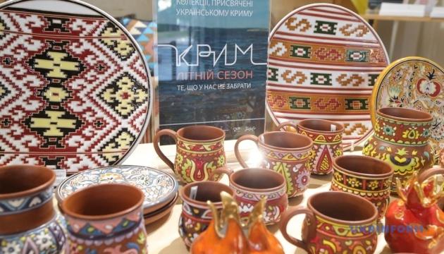В Киеве открылась выставка с экспонатами-воспоминаниями о Крыме
