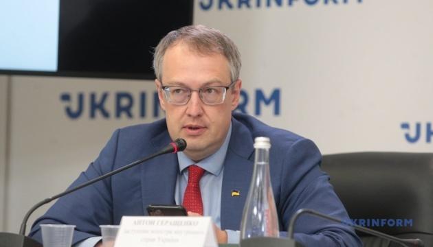 Слухи об отставке Авакова начались в день его назначения - Геращенко