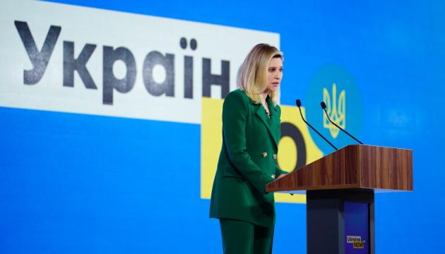 Олена Зеленська прогнозує спротив реформі шкільного харчування