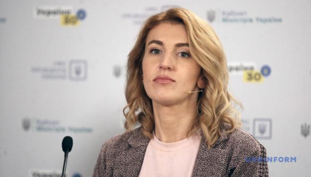 Die Ukraine wird Mitglied von HOTREC