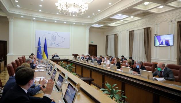 Украина разорвала соглашение касательно туризма, участницей которого является РФ