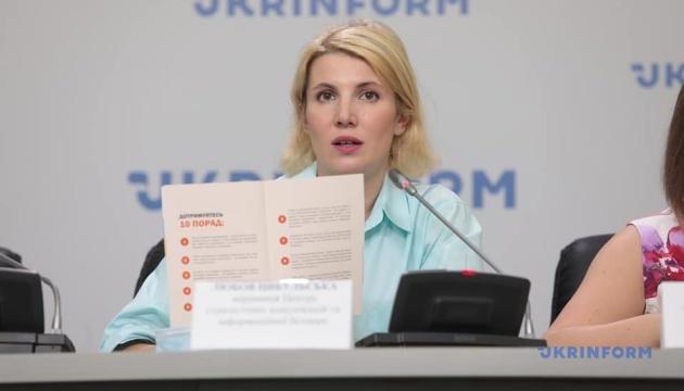 Центр информбезопасности представил брошюру с советами, как действовать в случае войны