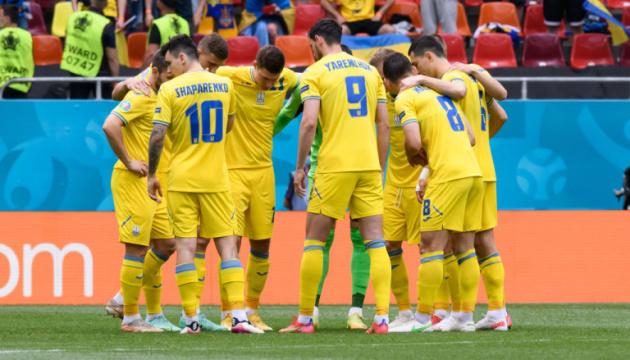 Україна зіграє проти Швеції в 1/8 фіналу Євро-2020
