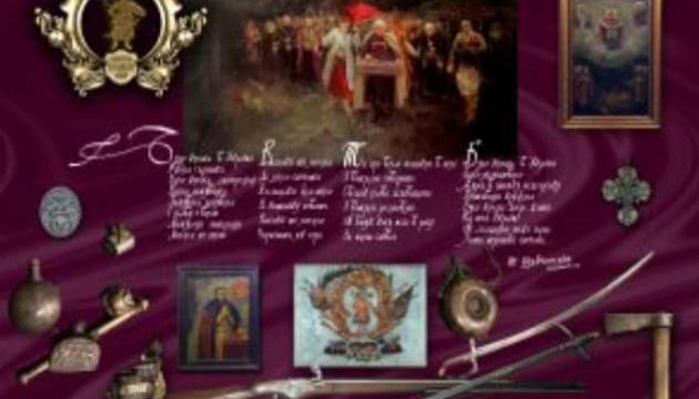 На Житомирщині пройде історичний фестиваль, присвячений битві під Берестечком