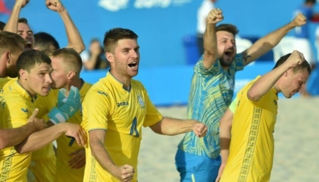 Сборная Украины по пляжному футболу проиграла Португалии, но вышла в плей-офф отбора на ЧМ-2021