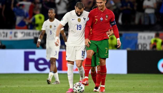 Збірні Португалії і Франції зіграли внічию і вийшли у плей-офф футбольного Євро-2020