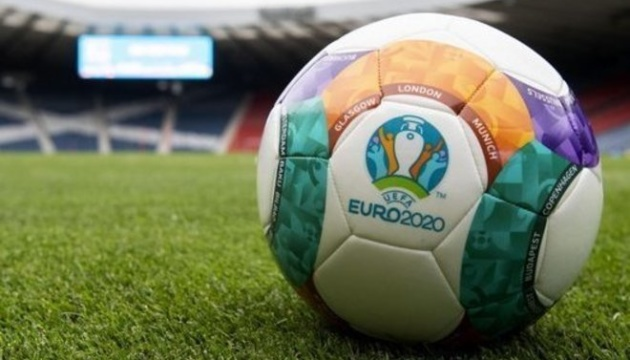 Визначилися всі учасники 1/8 фіналу футбольного Євро-2020