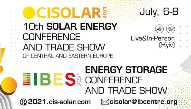 6-8 липня у Києві відбудуться знакові європейські бізнес-події - CISOLAR 2021 та IB Energy Storage/ IBES 2021
