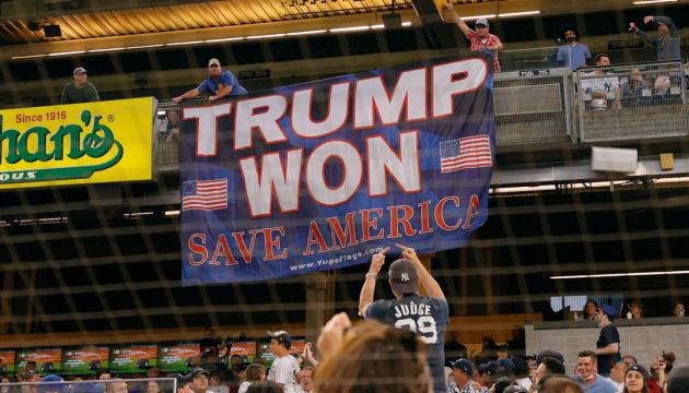 «Украдена перемога» досі не дає спокою третині американців